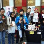 浅草インバウンド外国人対応、日本伝統の玩具